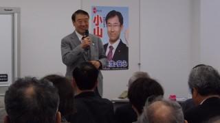 4 山田正彦先生お迎えして農政懇談会