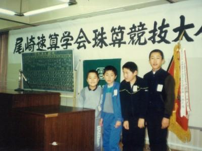 小学校のころはそろばん塾に通っていました