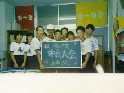 磐田第一中学校体育大会を無事に終えて生徒会役員で記念撮影