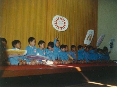 横須賀幼稚園の発表会にて。