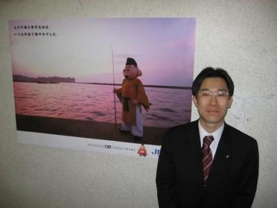 和歌山事務所に転勤。和歌山事務所では、漁協系統信用事業推進業務を担当しました。