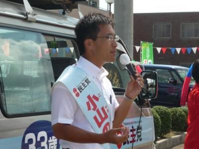 2009年衆議院総選挙に生まれ故郷の静岡第3区から出馬しました。