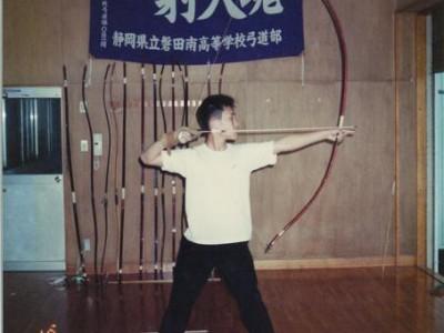 磐田南高等学校では、弓道部に所属。高校在学中に弐段を取得しました。